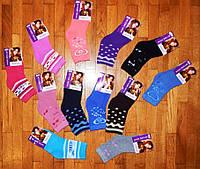 Махровые носочки для девочек BFL 26-28