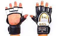 Перчатки для смешанных единоборств MMA Кожа ZEL ZB-6104-BK (р-р S-XL, черный)