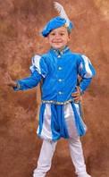 Детский карнавальный костюм Принца (голубой)