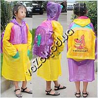 Плащ дождевик детский с капюшоном и местом под ранец Children raincoat YH-868
