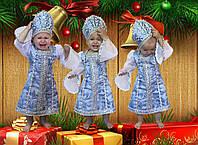 Карнавальный новогодние маскарадный костюм для детей Василиса ( снегурочка )