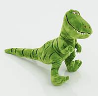 """Мягкая игрушка 0125 """"Динозавр"""" 25см"""