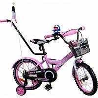 Велосипед двухколесный Rbike 16 дюймов Arti 116R