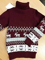 Детский теплый свитер бордо, 92 размер
