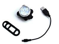 Светодиодный LED USB (ЮСБ) фонарь со встроенной батареей!