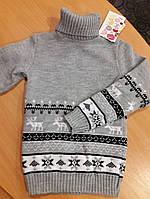 Детский теплый свитер серый 110 размер