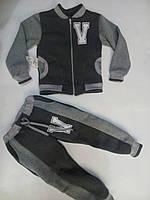 Теплые детские спортивные костюмы для мальчиков.рр.28.30.32.34.36