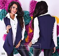 Женская жилетка с удлиненным передом костюмный креп + подкладка размеры 42,44,46