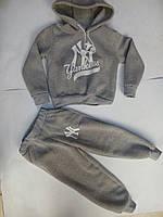 Спортивные костюмы для самых модных ребят.теплые.разные цвета.рр.28.30.32