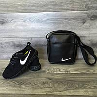 Сумка ,барсетка Nike спортивная