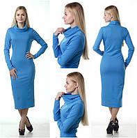 Удлиненное женское платье - свитер с воротником-хомут (гольф - водолазка)