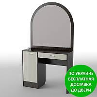 Туалетный столик БС-33 Разные размеры и раскраски. Можно покупать отдельные комплектующие.