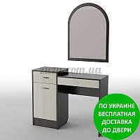 Туалетный столик БС-3 Разные размеры и раскраски. Можно покупать отдельные комплектующие.