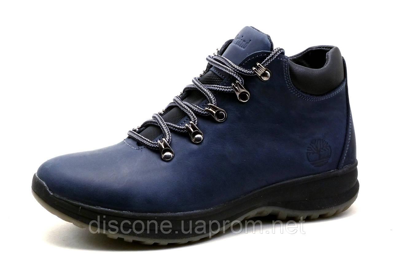 Ботинки мужские Timberland, зимние, на меху, натуральная кожа, синие, р. 40 41 42 43 44 45