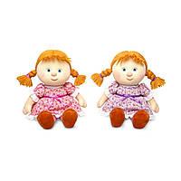 Мягкая кукла Маруся в ситцевом платье, 26,5 см LA8061F ТМ: LAVA