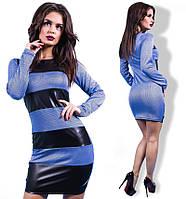 Платье женское вставки кожзама