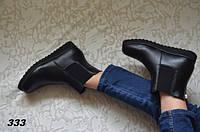 Ботинки женские на низком ходу