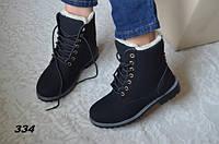 Женские ботинки Timberland утепленные