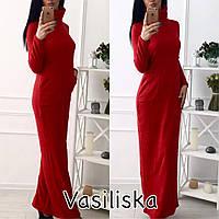Женское модное теплое платье в пол из ангоры (3 цвета)