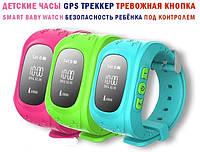 "Часы ""Smart Baby Watch Q50"" Зеленые"