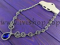Колье под серебро с синим кристаллом и стразами