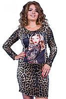 Платье женское леопард батал