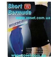 Шорты для похудения «Бермуда» двухсторонние с эффектом сауны