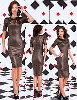 Нарядное облегоющие платье кожа с напылением, украшена перфорацией