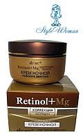 Крем ночной глубокого действия Витекс Retinol+Mg коррекция морщин 45мл