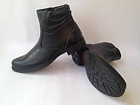 """Польские зимние мужские кожаные ботинки черного цвета фабрики """"Lemar"""" на овчине"""