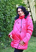 Куртка для беременных малиновая