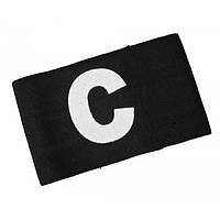 Капитанская повязка для детей Select CAPTAIN'S BAND 697780-010