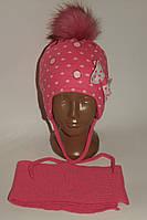 Комплект шапка и шарф на девочку Польша,цвета.