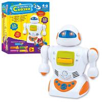 Развивающая игра Робот M 0424 U/R I В гостях у сказки