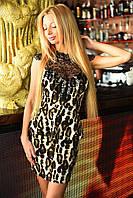 Платье 2059х лео