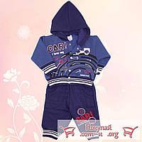Детский утеплённый костюм для мальчика Возраст: 9- 18 мес (4784)