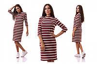 Женское платье теплое  тельняшка (в полоску ) миди длинный рукав