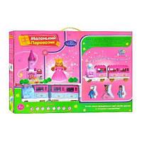 """Конструктор для девочек """"Маленький паровозик"""" Limo Toy M 0444"""