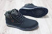 Зимние ботинки Ecco синего цвета
