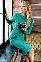 Ангоровое женское платье футляр с драпировкой на талии и воротником стойка рукав длинный