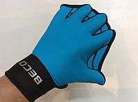 Перчатки для аквафитнеса ВЕКО (Германия) р.S голубые