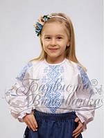 Заготовка для вишивання дитячої блузи-вишиванки БД-017