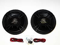 Акустическая система Megavox MAC-6778L (240W) двухполосная. Качественная автомобильная акустика. Код: КДН852