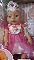 Кукла-пупс Baby Born, Оригинал, 9 функций. BL88887.