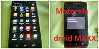 Motorola droid maxx #670 red