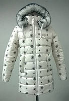 Зимнее пальто 134,140,146р.