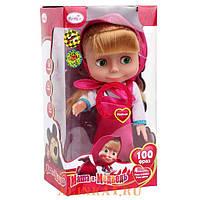 Говорящая кукла МАША 100 фраз 83035