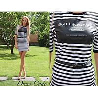 Женское платье  тельняшка (в полоску )Balenciaga.
