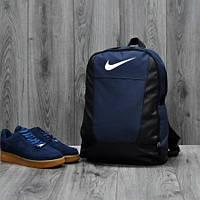 Городской рюкзак Nike спортивный на 2 отделения синий