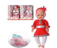 Кукла пупс Baby Born Беби Борн в национальном костюме, посуда, горшок, подгузник, соска